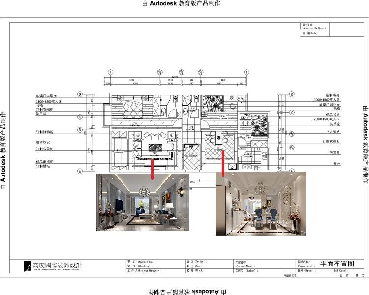 现代风格 三居 80后 户型图图片来自高度国际宋书培在江南山水三居室装饰效果图的分享