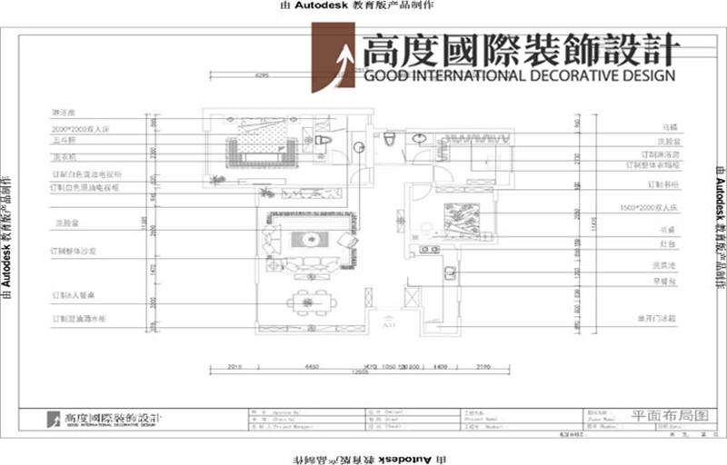 简约 装饰 设计 案例 效果图 户型图图片来自高度老杨在鲁能七号院 135平米 简约的分享
