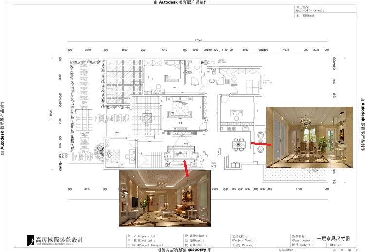 简欧 别墅 户型图图片来自高度国际宋书培在鲁能七号院—别墅装饰效果图的分享