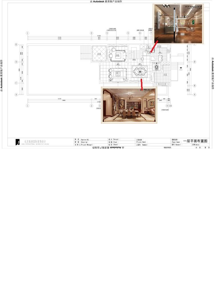 托斯卡纳 别墅 户型图图片来自高度国际宋书培在龙山逸墅—别墅装饰效果图的分享