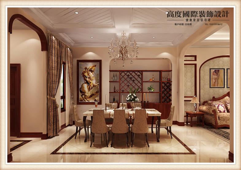 托斯卡纳 别墅 餐厅图片来自高度国际宋书培在龙山逸墅—别墅装饰效果图的分享