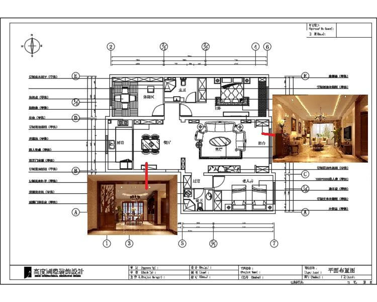 简欧 三居 80后 户型图图片来自高度国际宋书培在纳帕澜郡 三居室装饰效果图的分享