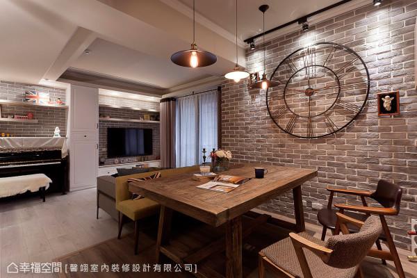 本案注入浓浓的英伦风,电视墙与餐厅的壁面采用文化石展现质朴调性。落地窗则使用「拉链窗帘」,革命性的设计,让拆装时更为方便。
