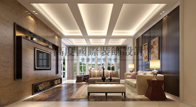 成都 高度国际 宗申流溪 loft 港式现代 客厅图片来自心心念念977在宗申流溪别院180㎡---港式现代--的分享