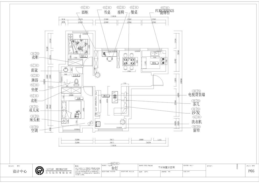简约 三居 白领 收纳 80后 小资 户型图图片来自阳光放扉er在北宁湾-94平米-现代简约的分享
