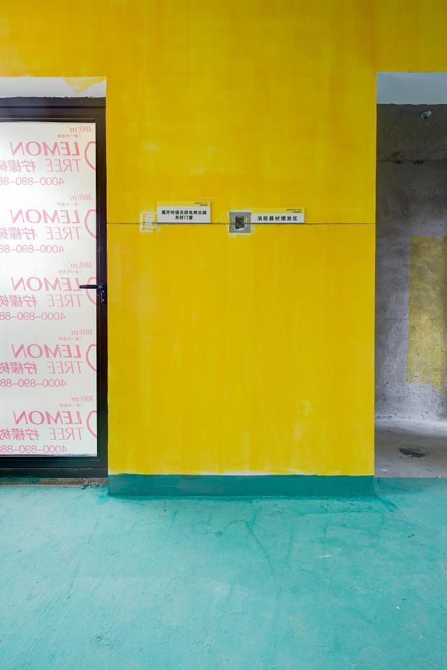 图片来自2212544651x在柠檬树装饰5s施工工艺案例的分享