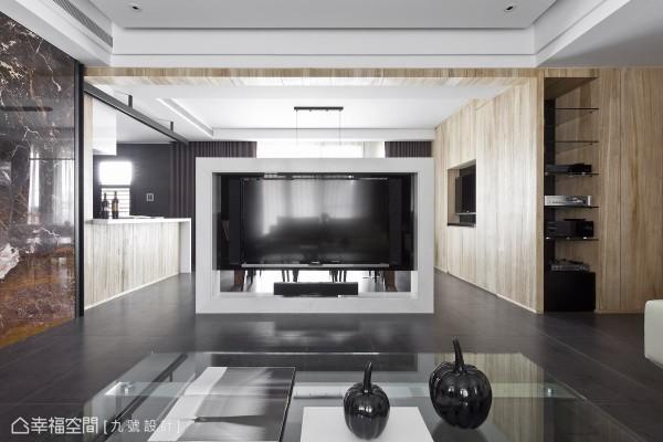 九号设计调整电视墙位置,位于轴心枢纽的设计衔接开放规划的客厅、餐厅与厨房。
