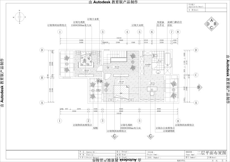 欧式 别墅 户型图图片来自高度国际装饰设计集团凌军在龙湖香醍溪岸300平米欧式风格的分享