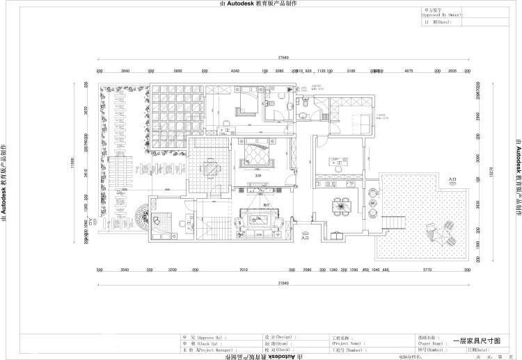 欧式 简约 一层带地下 户型图图片来自高度国际装饰设计集团凌军在鲁能七号院210平米简欧风格的分享