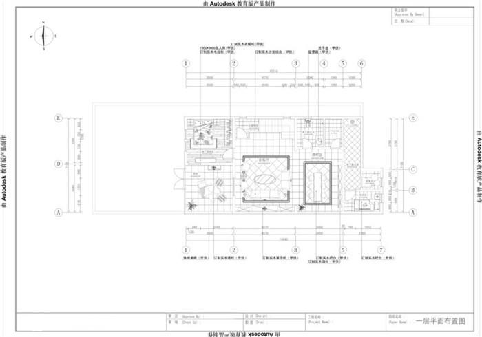 托斯卡纳 三居 别墅 户型图图片来自高度国际装饰设计集团凌军在龙湖香醍漫步300平米托斯卡纳的分享