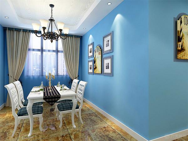 我采用回字形圆弧吊顶,加筒灯装饰中间是地中海风格特有的吊灯,墙面采用淡蓝色,加挂画装饰。白色的餐桌椅很是清新。客餐厅的地面通铺800*800仿古地砖。