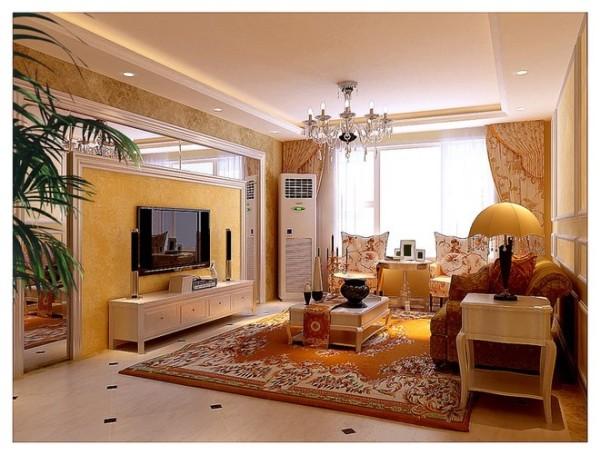 客厅简单大气,豪华风在让人体会到欧式风格的大气!