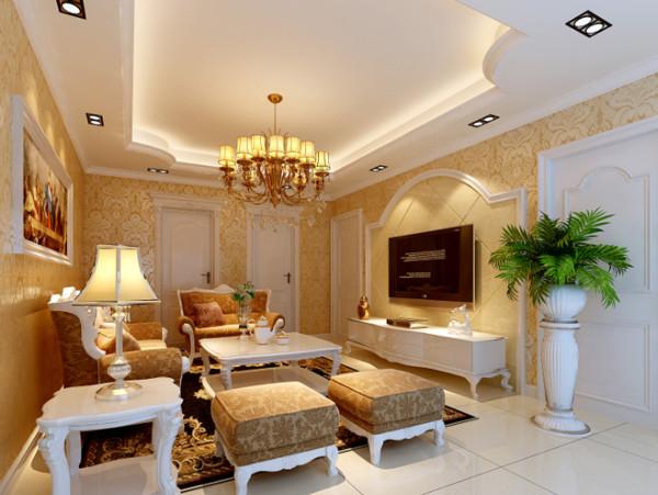 客厅是整套房子的中心区域,设计师在设计的时考虑到了主人的品位和喜好,以黄色暖色为基色,复古的吊顶造型和背景墙造型都体现出来浓厚的简欧风格。让主人在休闲时刻身心放松,心情愉快。