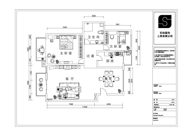 金地格林 生活家 户型图图片来自北京合建装饰单聪聪在金地格林75平两居室的分享