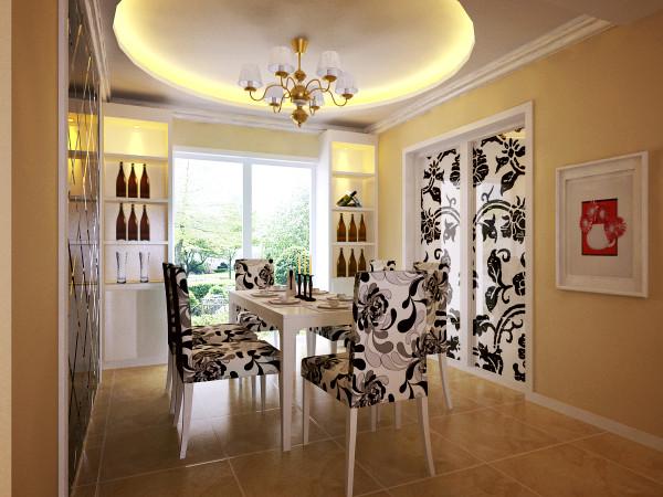 餐厅背景墙采用菱形装饰镜提升空间现代质感,圆形顶除了装饰以外更具有天圆地方的寓意。