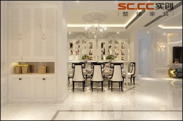 餐厅:法式 高贵典雅,餐厅秉持典型的法式风格搭配原则,水晶吊灯使顶面的造型更加凹凸有致。精炼家具的造型,配合微曲的弧度,保持内涵和优雅。 酒柜和吧台的设计,满足了业主对品质生活的追求。