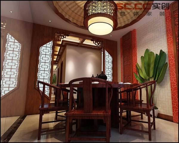 餐厅:中式 团圆温馨,自然古朴 特色月亮门的设计,使餐厅成为一个半封闭半开放的空间。 中式风格的吊灯给人温馨之感,圆形的餐桌体现着团圆之意。 圆形的吊顶与餐桌呼应,自然古朴,团圆温馨。