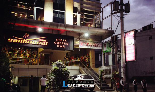 魏晋安设计菲律宾马尼拉胜豪客西餐厅