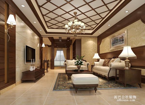 中式 复古 奢华 别墅 客厅 客厅图片来自泥巴公社设计师陈康在简约风尚 奥林匹克花园的分享