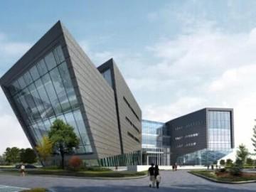 贵阳国际金融销售体验中心