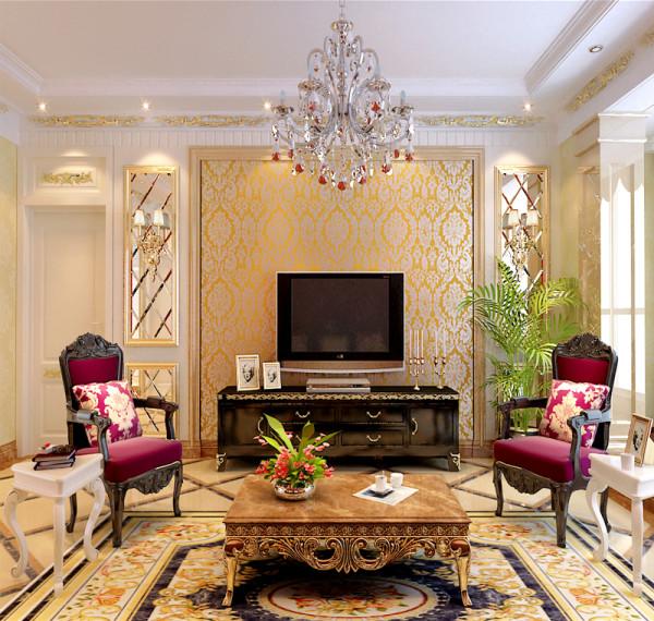 用各种木雕装饰、丰富的木线变化、富丽的窗帘做装饰。营造华美、富丽、浪漫气氛的空间。