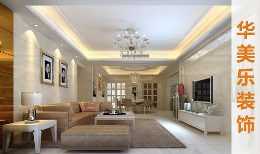 空间感十足的客厅