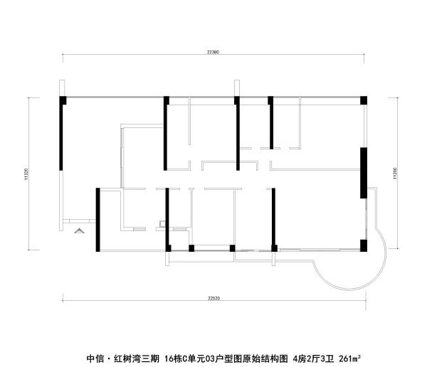 中信·红树湾三期 16栋C单元03户型图原始结构图 4房2厅3卫 261m²