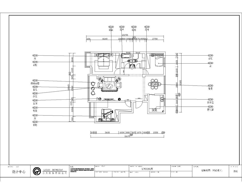 三居 简约 收纳 白领 80后 小资 户型图图片来自阳光放扉er在星月轩-140平米-简约风格的分享