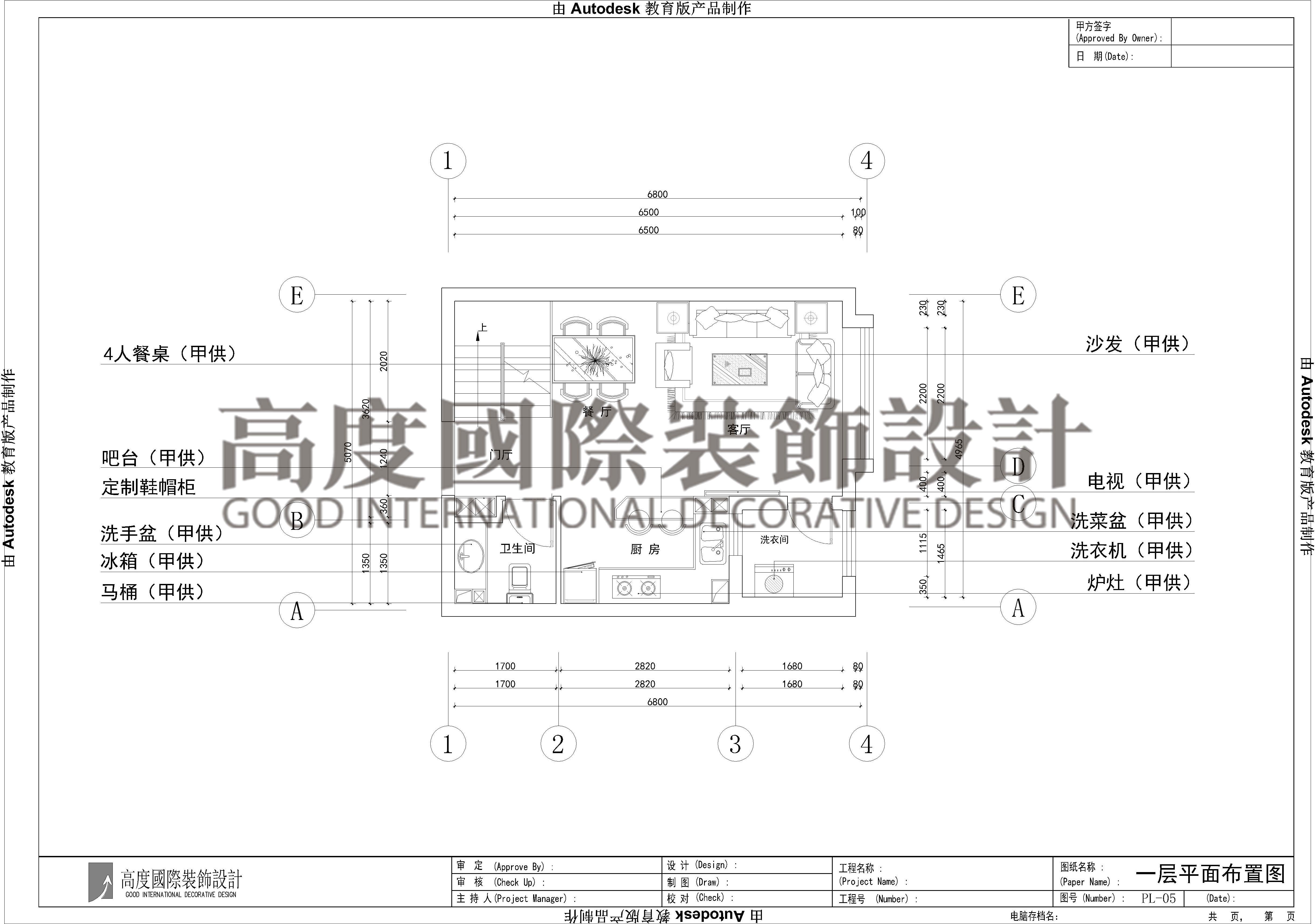 百合花园 loft装修 高度样板间 成都装修 装修公司 户型图图片来自成都高度国际在保利百合花园—78loft—现代风的分享