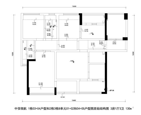中信领航 1栋03+04户型和2栋3栋B单元01+02和04+05户型图原始结构图 3房1厅3卫 130m²