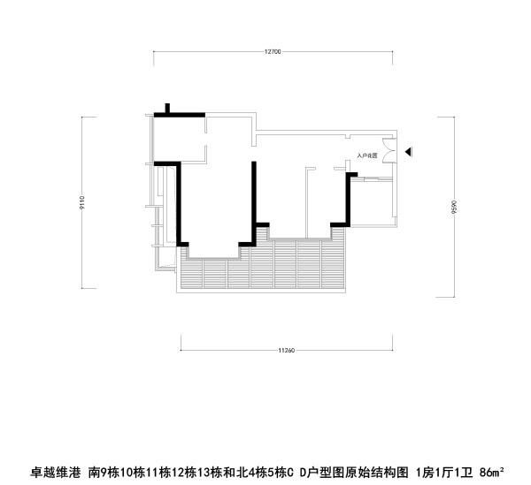 卓越维港 南9栋10栋11栋12栋13栋和北4栋5栋C D户型图原始结构图 1房1厅1卫 86m²