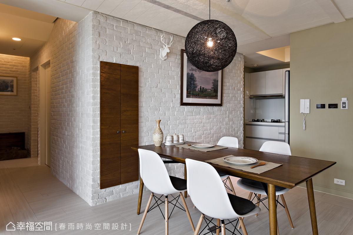 餐厅图片来自幸福空间在76平南台湾的地道北欧风情的分享