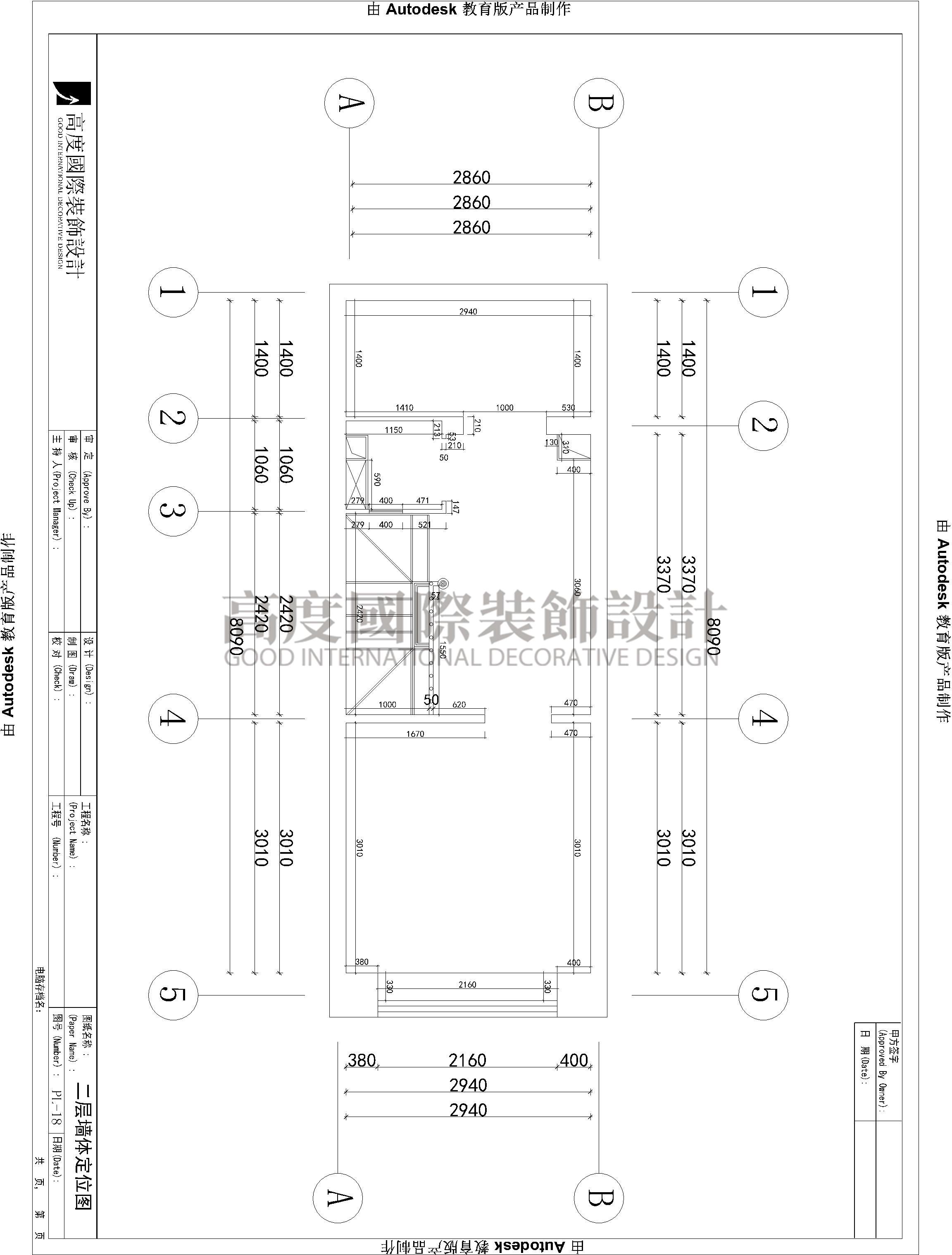保利百合花 高度国际 loft装修 高度样板间 户型图图片来自成都高度国际在保利百合花园—78loft—田园风的分享