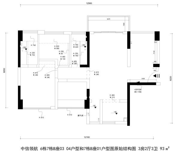 中信领航 6栋7栋B座03 04户型和7栋B座01户型图原始结构图 3房2厅3卫 93m²