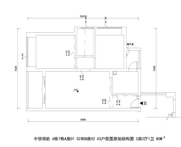 中信领航 6栋7栋A座01 02和B座02 03户型图原始结构图 2房2厅1卫 80M²