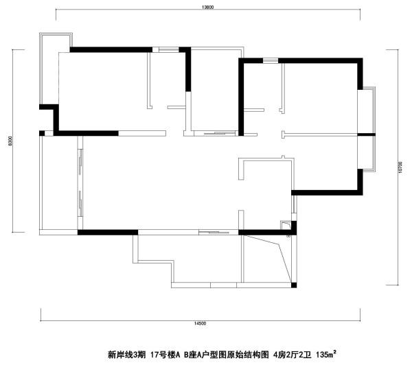 新岸线3期 17号楼A B座A户型图原始结构图 4房2厅2卫 135m²