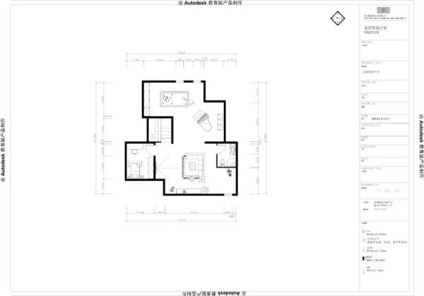 领袖翡翠山(278平米)联排别墅二层平面布置图展示