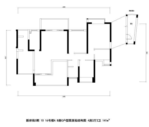 新岸线3期 15 16号楼A B座C户型图原始结构图 4房2厅2卫 141m²