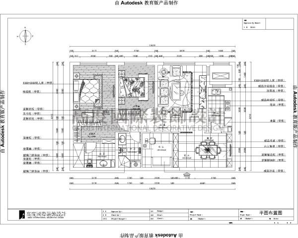 红树湾—123平米—现代简约风格 成都高度国际装饰 户型图