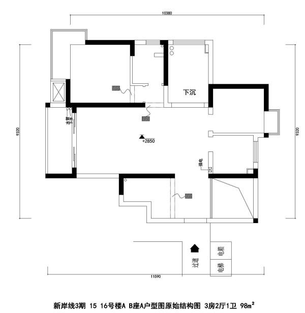 新岸线3期 15 16号楼A B座A户型图原始结构图 3房2厅1卫 98m²