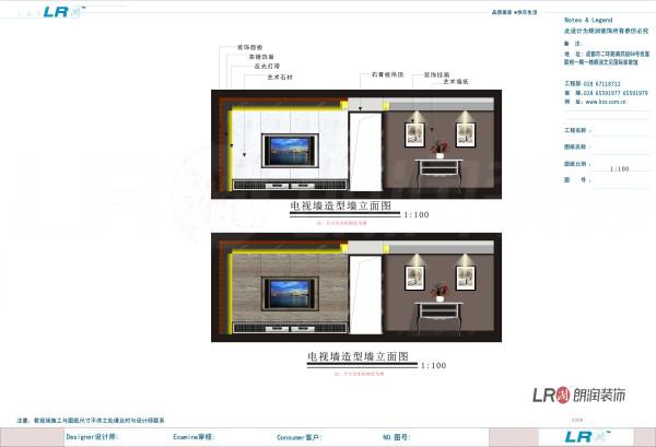 电视墙造型立面图
