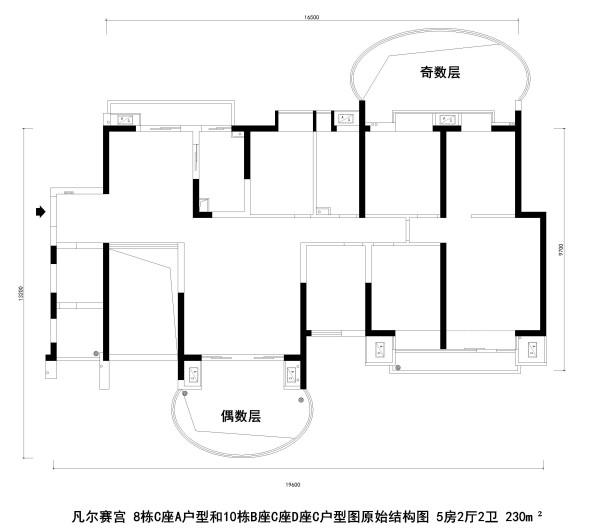 凡尔赛宫 8栋C座A户型和10栋B座C座D座C户型图原始结构图 5房2厅2卫 230m²