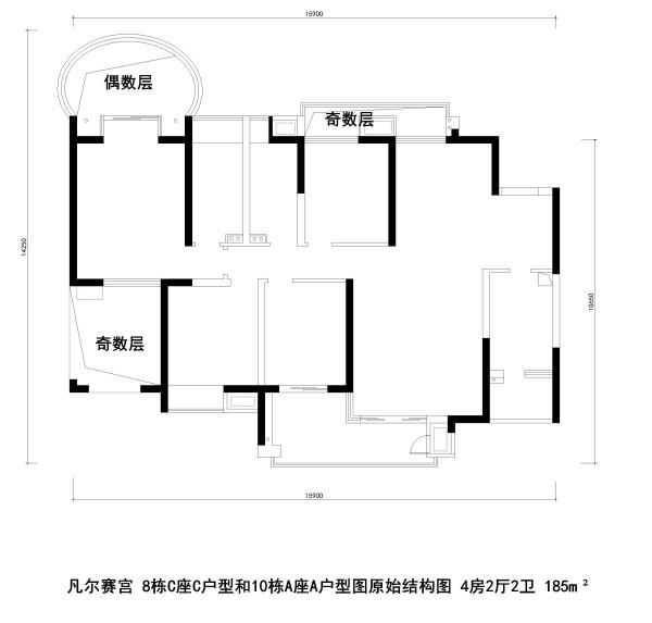 凡尔赛宫 8栋C座C户型和10栋A座A户型图原始结构图 4房2厅2卫 185m²