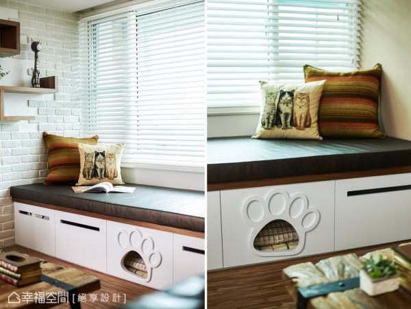 以猫掌造型规划的卧榻下方空间,是猫咪的专属猫窝。