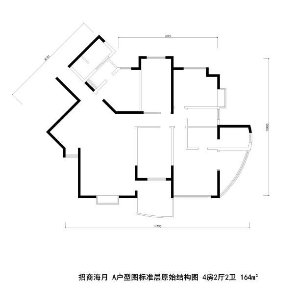 招商海月 A户型图标准层原始结构图 4房2厅2卫 164m²
