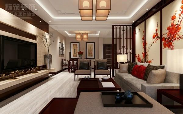 """客厅:现代中式风格家具将中国传统元素和现代设计""""自由搭配"""",整体颜色沉敛深厚、文化品位浓郁,传统中透着现代,现代中糅合着古典。这样就以一种东方人的""""留白""""美学观念控制的节奏,显出大家风范。"""