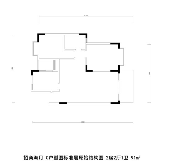 招商海月 C户型图标准层原始结构图 2房2厅1卫 91m²