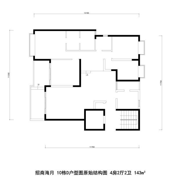 招商海月 10栋D户型图原始结构图 4房2厅2卫 143m²