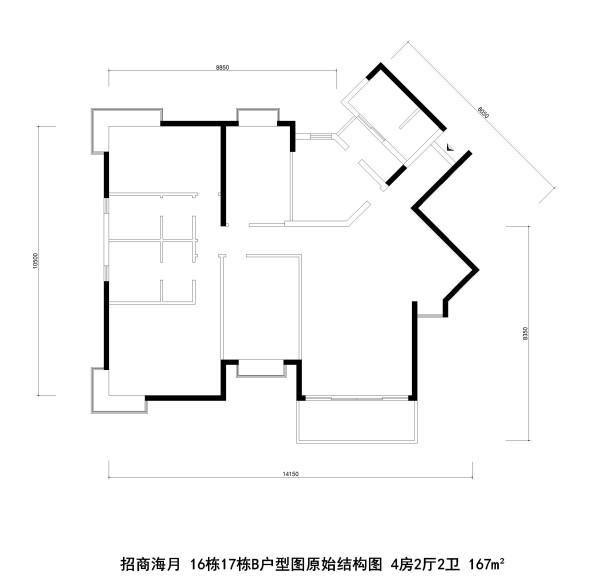 招商海月 16栋17栋B户型图原始结构图 4房2厅2卫 167m²