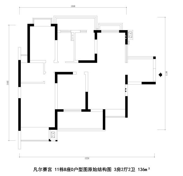 凡尔赛宫 11栋B座D户型图原始结构图 3房2厅2卫 136m²